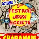 Local Jeunes Chabanais